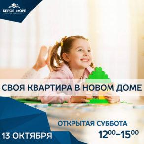 svoya-kvartira-v-novom-dome