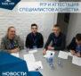 rgr-attestatsiya-dlya-sajta