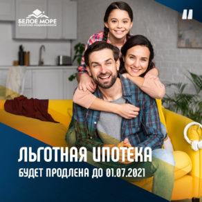 mpotek-na-sajt