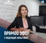 nadya-na-sajt