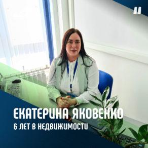 katya-na-sajt