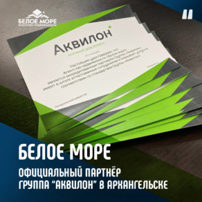 shablon-dlya-postov-na-sajt
